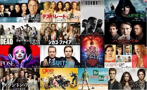 2020年【最新】 海外ドラマ各部門別 厳選おすすめランキング