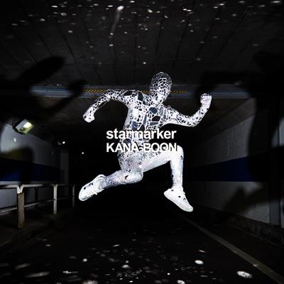 「スターマーカー」KANA-BOON