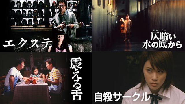 【邦画ホラーTOP21】おすすめから本当に怖い作品までをランキング形式で紹介!!