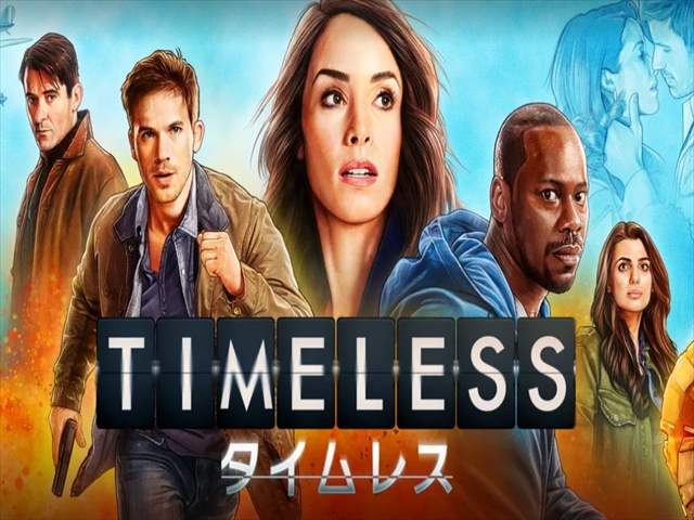 TIMELESS,タイムレス