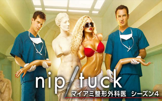 nip/tuckマイアミ整形外科医