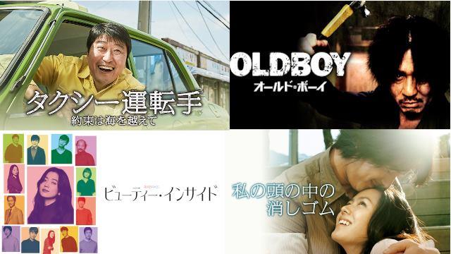 【笑いあり号泣あり!!】韓国映画のおすすめランキングTOP25紹介!!