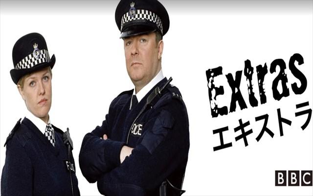 Extras/エキストラ