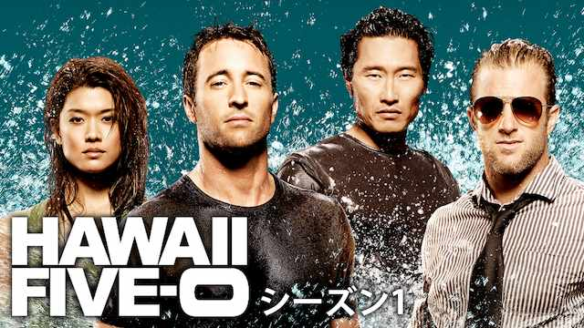 HAWAII-FIVE0