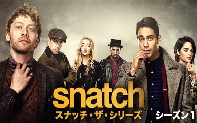 snatchスナッチ
