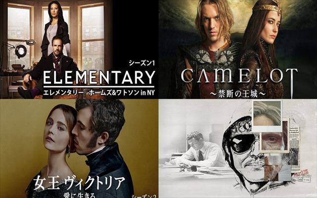 海外ドラマ,イギリス,俳優,女優