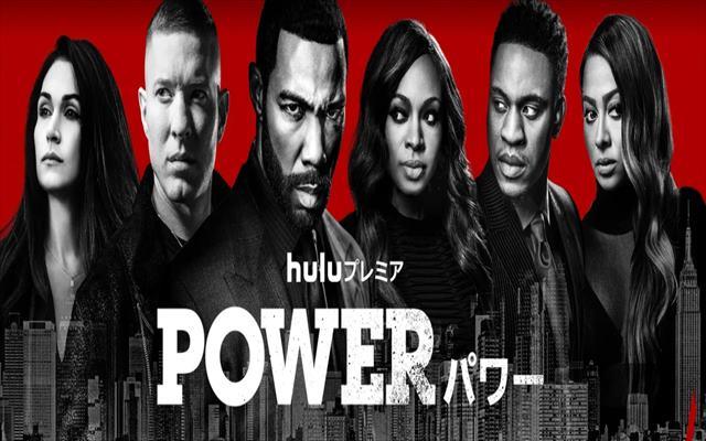 POWERパワー
