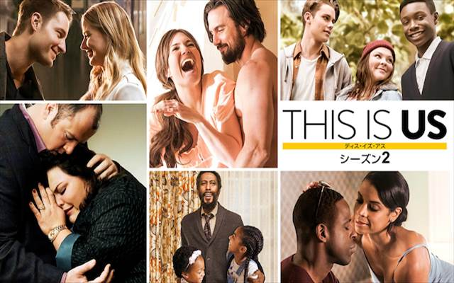 THIS IS US36歳これから
