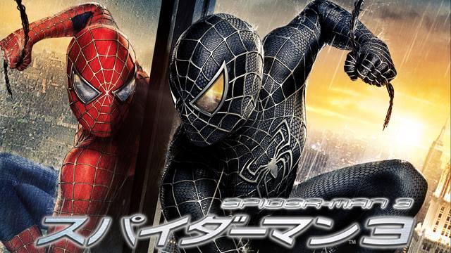 【映画ネタバレ】スパイダーマン3あらすじから結末まで・酷評の理由とは!!
