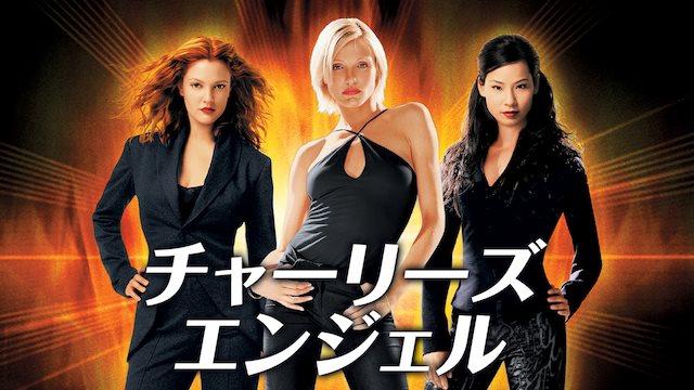 女性が輝く 映画