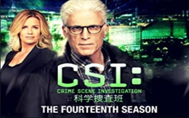 CSI科学捜査班