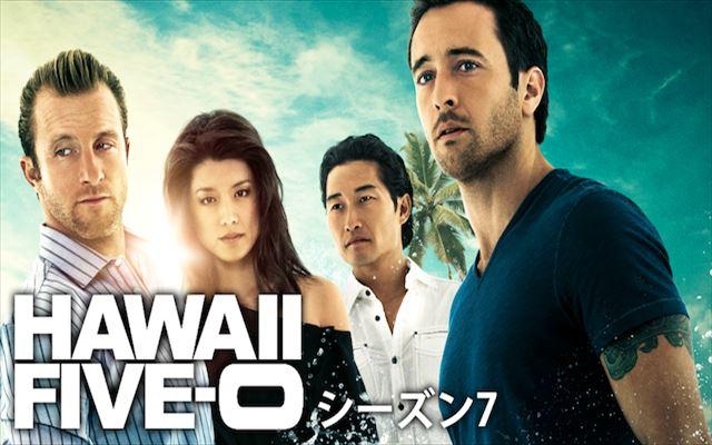 HAWAIIFIVE-0