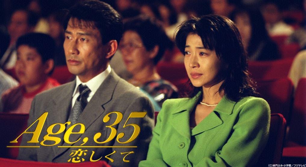 昔のドラマ 1990年代