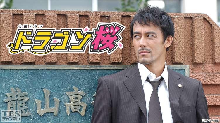 「ドラゴン桜」の動画配信サイトはどこ?今だから見たい豪華すぎるキャスティング!
