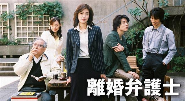 【法律・リーガル好きなら!】裁判官・弁護士の日本の法定ドラマ17選!!
