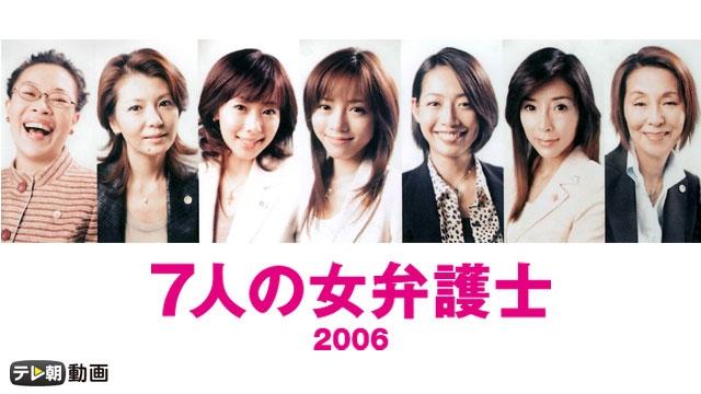 弁護士 ドラマ 日本
