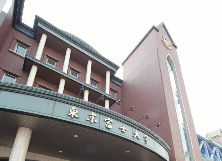 東京都富士大学